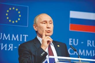 歐盟內意見分歧 德法倡議邀俄開峰會破局