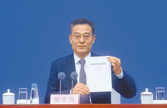 北京講明沒有反對黨 稱避免惡性競爭