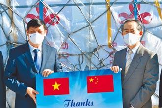 北京援越疫苗 中國僑民優先接種