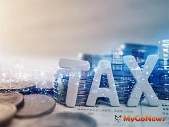 公司併購後 承受公司應重新申請地價稅優惠稅率