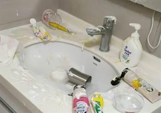 疫情另類慘劇 2童到廁所擠爆洗面乳她崩潰:能退小孩嗎?