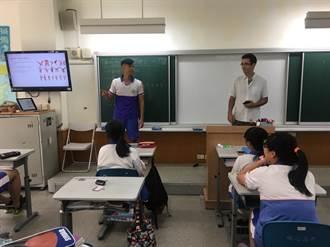 基隆2高中成立雙語實驗班 培養國際競爭力