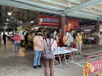 台南市支援防疫臨時人員未納疫苗施打 民眾黨質疑有染疫風險