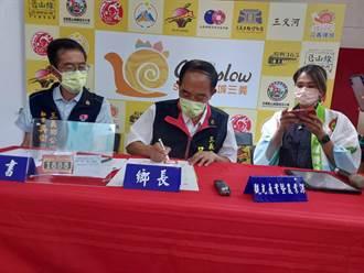 疫情嚴峻 日本長野縣輕井澤觀光協會與三義鄉公所續簽觀光合作備忘錄