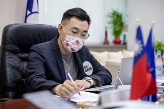 國民黨抗疫系列》又見KMT超前部署  樂見6月夏季電價暫緩 國民黨盼今年都緩漲