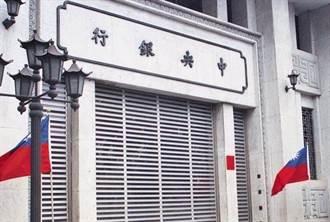 野村警示台灣恐爆金融危機 央行回嗆了