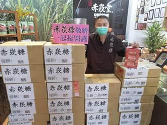 台南名產赤崁糖老闆開車北上 載3000份零嘴慰勞北台灣醫護