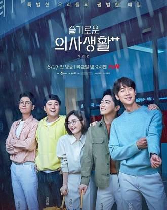 6月韓劇續集大戰!《機智醫生》療癒開播創紀錄《上流戰爭》狗血觀眾疲乏