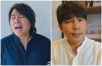 王仁甫、孫協志工作停擺錄YT影片 號召粉絲接唱神曲安定人心