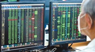 7月台股 電子看業績傳產搭消費