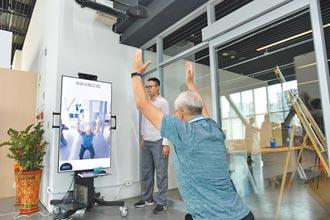 科技幫忙 在家健身客製化