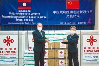 大陸疫苗援東南亞 學者:恐衝擊美印太秩序