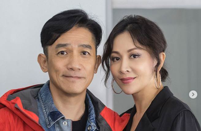梁朝偉、劉嘉玲是著名的模範夫妻。(圖/取材自劉嘉玲 Instagram)