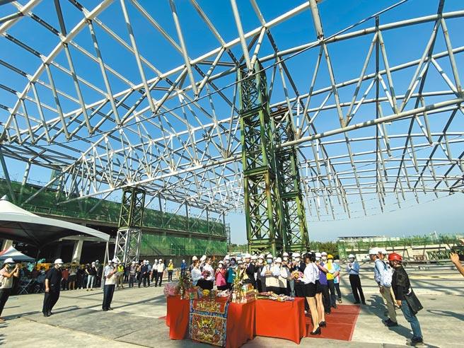 大台南會展中心因為疫情順延到7月完工,預計明年上半年正式營運,圖為先前上樑儀式。(本報資料照片)