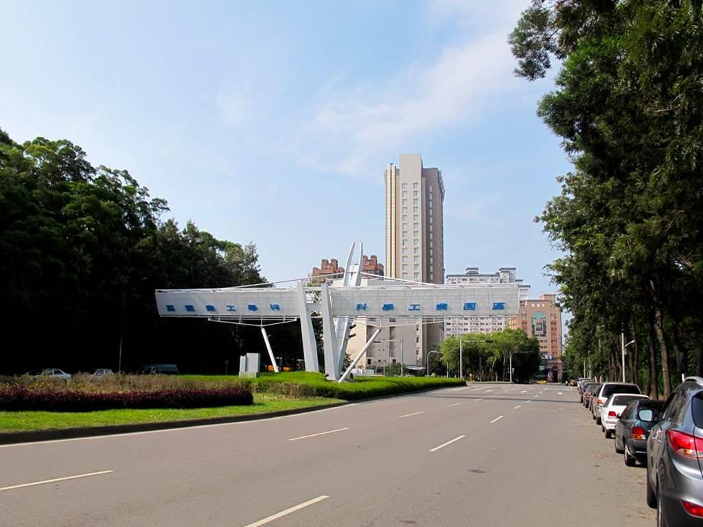 新竹市東區「光復路一段」距離科學園區近,生活機能優,吸引不少園區工程師置產。(圖/永慶房仲網提供)