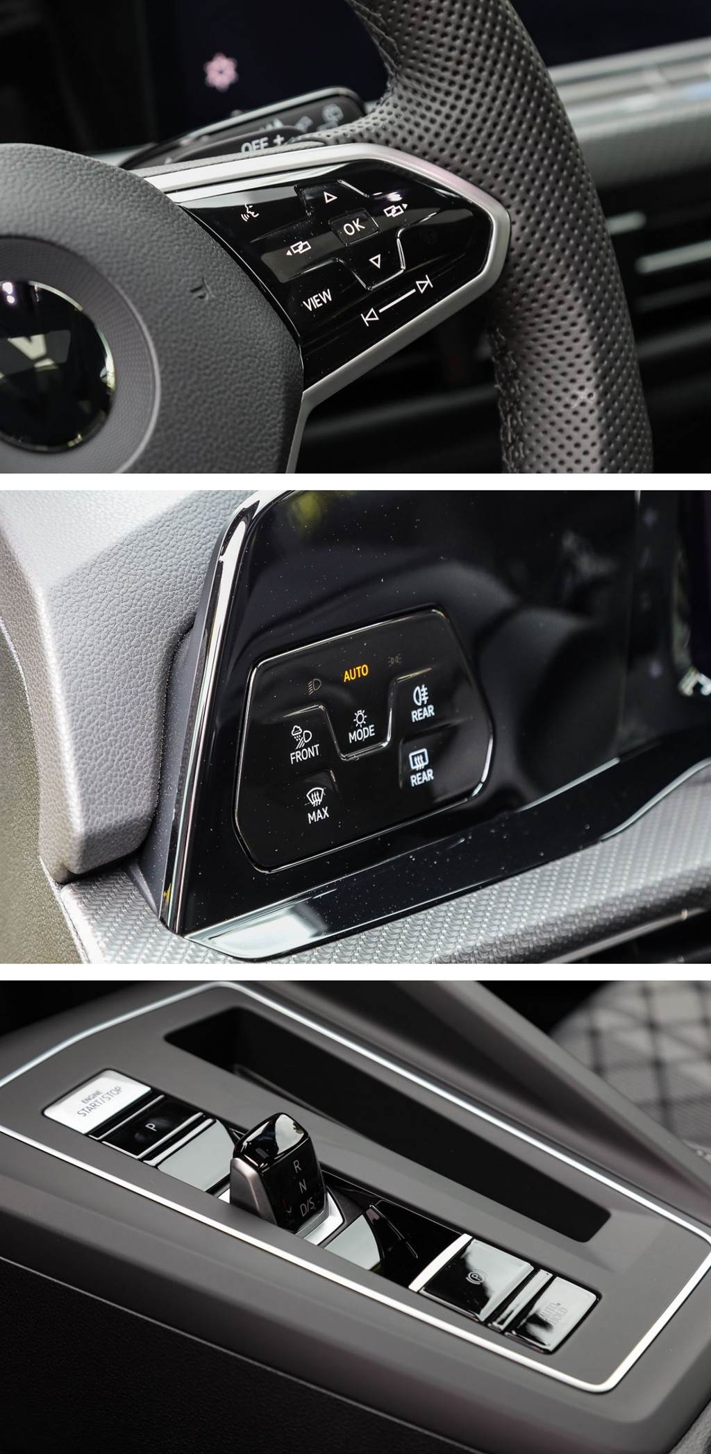 新式的電傳線控排檔頭已經打破傳統排檔頭的大小與操作,也與集團Porsche的排檔桿有些神似。
