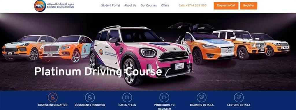 頂級駕訓班開賓利特斯拉:你遲早要開豪華車,何不從考駕照開始?