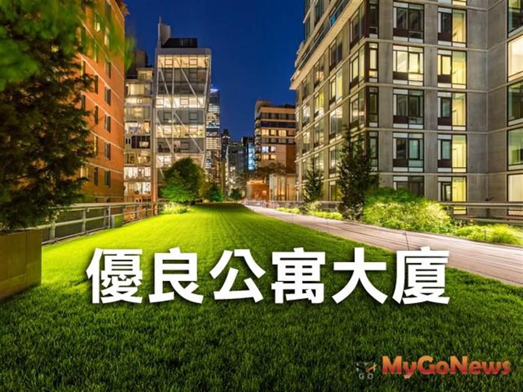 台北市2021年度優良公寓大廈評選活動因應新冠肺炎疫情影響,延長至7月23日截止報名