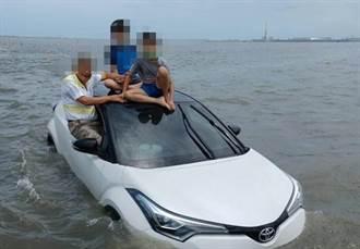爺孫3人挖蛤蠣遇漲潮受困車頂 如水中行車揮手求援獲救