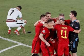 歐國盃》衛冕軍出局!比利時1球戰勝葡萄牙