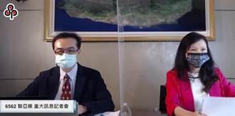 民眾看完聯亞疫苗二期期中報告一頭霧水 前台大醫:我也不懂