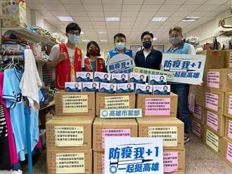 國民黨高市黨部捐物資給華山 李哲華籲蔡政府更積極爭取疫苗