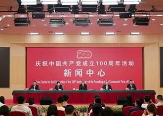 中共中紀委打貪腐 8年來查處408萬人