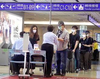 台灣過去1年靠運氣 旅澳台人批破口就是鬆懈的政府