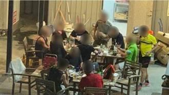 桃園12男女群聚喝酒報案沒人理?警方說話了