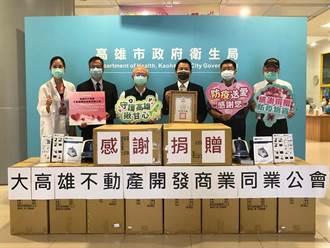 大高雄不動產開發公會贈防疫單位10部HFNC及3500件隔離衣