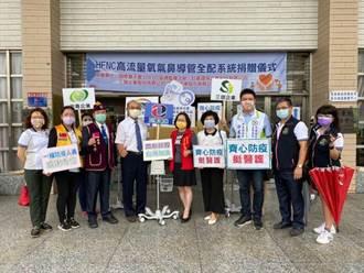 企業熱心捐HFNC高流量氧氣鼻導管全配系統給屏東縣政府