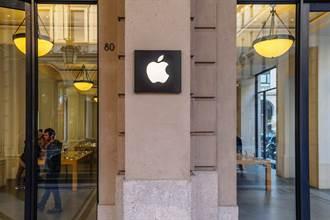 職場》挺進果粉信仰中心!揭密Apple總部面試過程