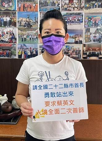 台南藍軍籲全台縣市首長要求蔡政府 入境全面普篩2次