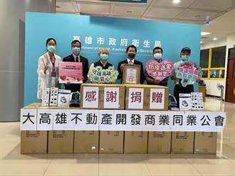 高雄在地公會捐HFNC、隔離衣給防疫單位