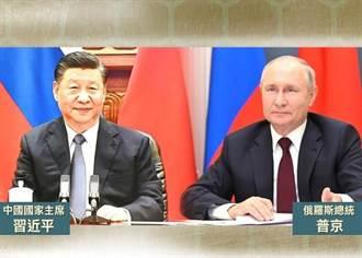美國之音分析報導》中俄關係表面好但猜疑依舊 美國制裁推動新合作趨勢(白樺)
