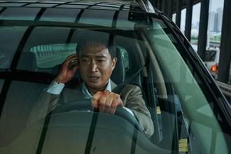 《鬼怪》金祕書出道22年首當主角 趙宇鎮驚呼:我的畫面真多