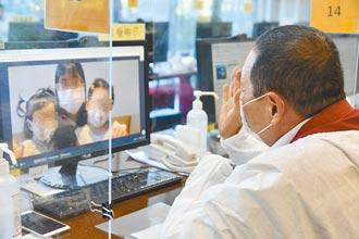 新北虛擬病房平台 遠端關懷確診者