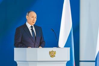 鞏固中俄關係 習普今視訊會晤