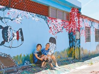 台南藝術家駐北門 妝點社區創生機