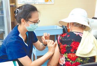 逾75歲可選莫德納 澎湖開放50歲以上施打疫苗