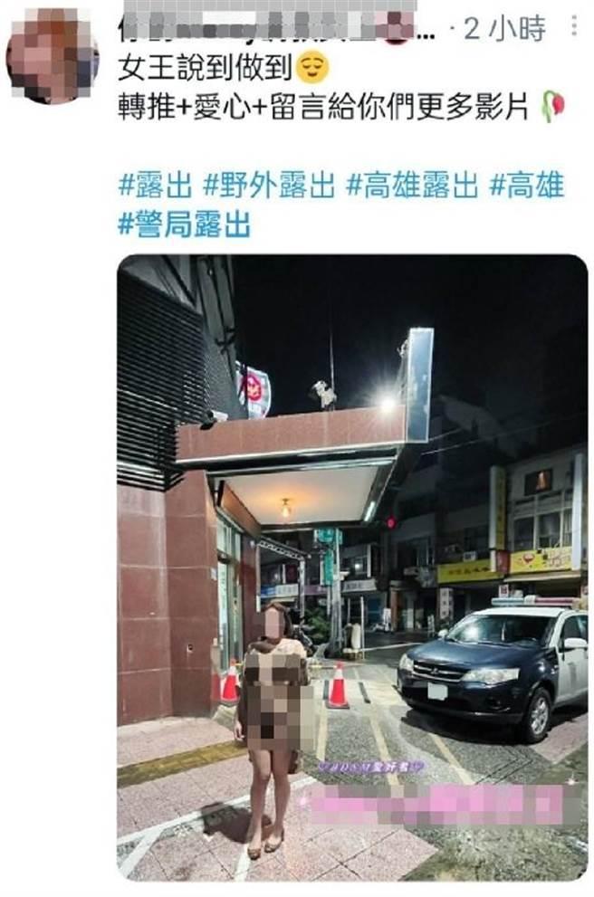 高市1名女子大膽地在三民一分局哈爾濱派出所前拍攝裸照,以警車當背景圖,事後張貼至推特上炫耀。(翻攝照片/石秀華高雄傳真)