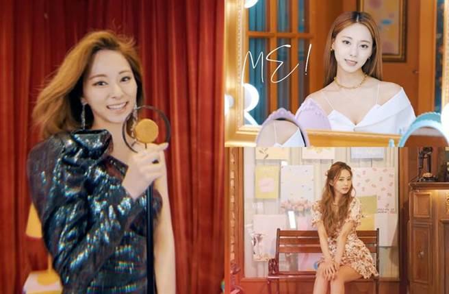 子瑜在MV中換上3套不同風格服裝。(圖/翻攝自TWICE的YouTube)