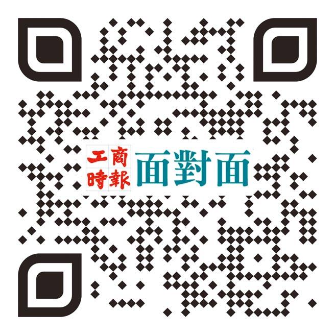 閱讀更多〈面對面〉人物請掃QR Code