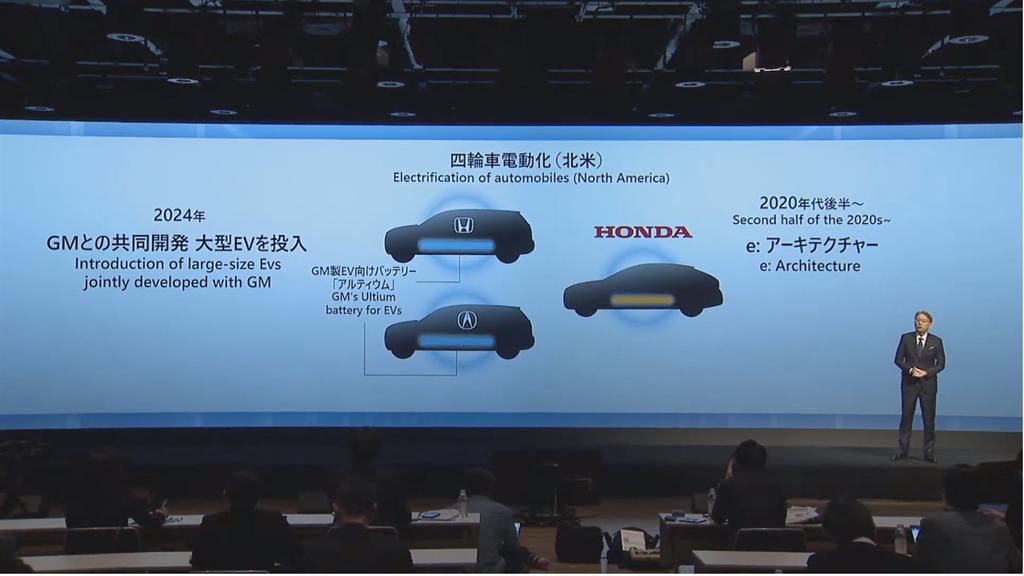 Honda 公布與 GM 首款合作電動 SUV 車名 Prologue、預計 2024 年問世!
