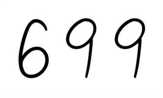 陳念初》死亡數別超越699里程碑
