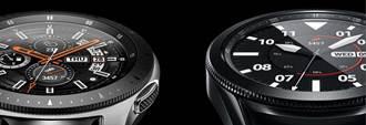 三星發表One UI Watch介面 新款智慧手錶可自Google Play下載app