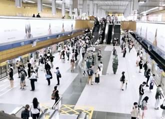 通勤人潮增加遭酸「公司不會不見」 網嘆:道德綁架