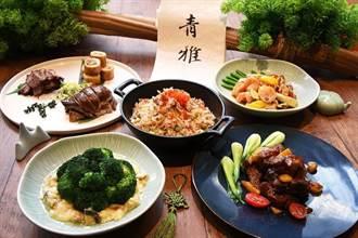 新板希爾頓酒店中西餐廳重啟營運 外賣宅食自取價180元起