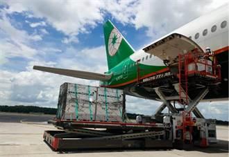 41萬劑莫德納明16:30抵台 由長榮運送