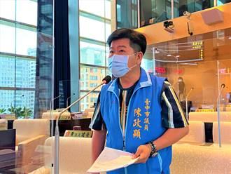 中市國民黨團籲速配發疫苗 教職員優先施打